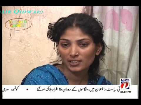 Lahore Call Girls Interview Part 3 youtube user zubairqidwai