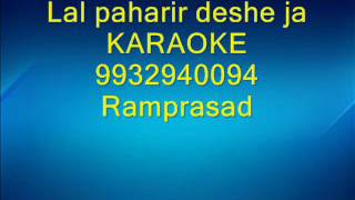 Lal paharir deshe ja Karaoke by Ramprasad 9932940094