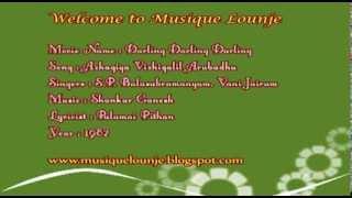 Azhagiya Vizhigalil Arubadhu - Karaoke Track For Male Singers With Lyrics