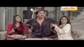 Episode 17 - Keed Al Hamawat Series | الحلقة السابعة عشر - مسلسل كيد الحموات