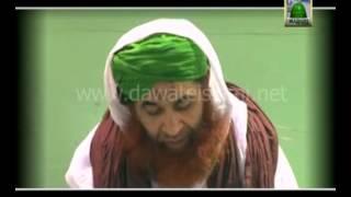 Dua Baad-e- Takfeen e Haji Zam Zam Attari. AMEER E AHLESUNNAT (10.10.2012)