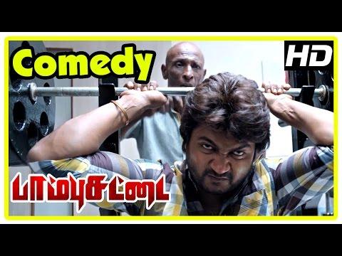 Paambhu Sattai Movie | Comedy Scenes | Bobby Simha | Keerthi Suresh | Rajendran