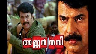 Annan Thampi FullMovie || Latest Malayalam Movies || Santhas Videos