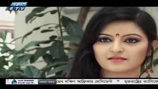 Bangla Natok 2017। Nobonita Tomar Jonno। Part 2। Amin Khan, Pori Moni, Popy