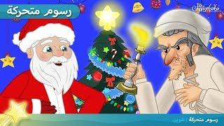 قصص السنة الجديدة - قصص اطفال قبل النوم - رسوم متحركة - بالعربي