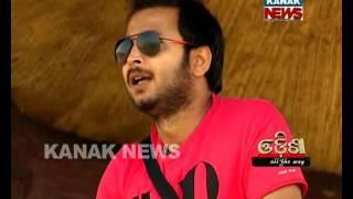 Odisha All The Way- EPO2- Rourkela