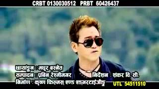 Ramji Khand   Muna Thapa New Song 2012 Phone Gara New Nepali Lok Dohori