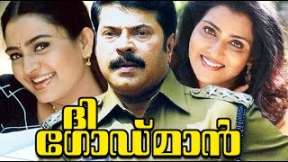 The Godman Malayalam Action Thriller Movie | Malayalam Full Movie HD 2016 | Mammootty, Indraja