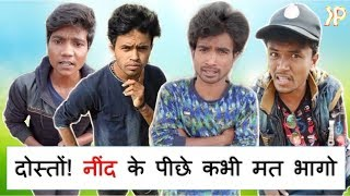 PRINCE KUMAR COMEDY | HINDI COMEDY | PRIKISU - 90 | VIGO VIDEO
