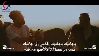 مزيج من الأغاني التركية الجميلة مترجمة للعربية TURKISH MASHUP - Kadr x Esraworld