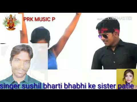 Xxx Mp4 Singer Sushil Bharti Album Bhabhi Ke Sister Video 3gp Sex