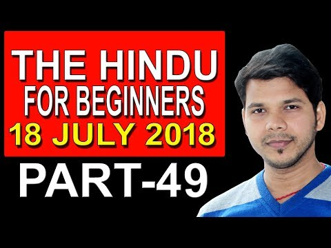 Xxx Mp4 18 JULY 2018 THE HINDU FOR BEGINNERS PART 49 3gp Sex