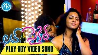 Love Cycle Movie Songs - Play Boy Video Song || Srinivas, Reshma || Agasthya