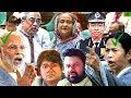 Download Video Download Awami Lig এর দুঃশাসন নিয়ে ভারতের চমকে উঠার মত প্রতিবেদন। দালাল সুশীল সমাজ কে ধুয়ে দিল দেখুন। 3GP MP4 FLV