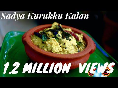 Xxx Mp4 ഓണം സദ്യ കുറുക്കു കാളൻ Kerala Sadya Kurukku Kalan Katti Kalan Kaalan Vishu Ep No 49 3gp Sex