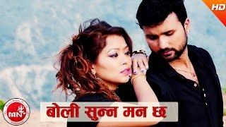 New Nepali Lok Dohori 2073 | Boli Sunna Manchha - Ramji Khand & Maina Reshmi Magar | Ft.Hari & Naina