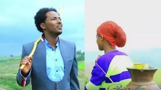**NEW**Galaanaa Gaaromsaa - AMALA KEE - Oromo Music 2016