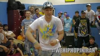 we hip hop in iran | suchme - breakdance