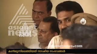 26 years on, mystery still shrouds Sr Abhaya's death