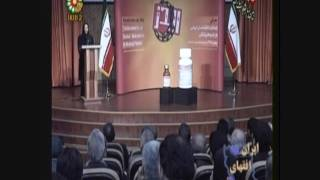 IRAN: 30 YEARS OF INDEPENDENCE, SELF-RELIANCE & SELF-DETERMINATION