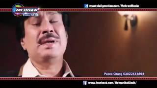 Hikro Allah Jo Byo Tunhjo Saharo Shaman Ali New Song 2016   YouTube