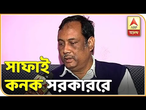 Xxx Mp4 JU Professor Kanak Sarkar S Interview With ABP Ananda Exclusive 3gp Sex