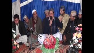Dil Wich Rakh K Pyaar Ali Dy Bachyan Da New Manqabat By Muhammad Hassan Nadeem Chisti