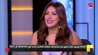 #الجمعة_في_مصر | نيرمين ماهر ترد على تصنيفها كممثلة والأزمة التي سببها لها هذا التصنيف