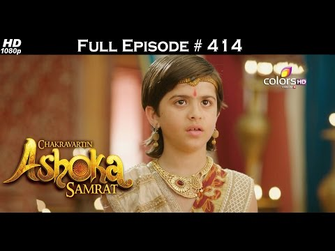 Chakravartin Ashoka Samrat - 29th August 2016 - चक्रवर्तिन अशोक सम्राट - Full Episode (HD)