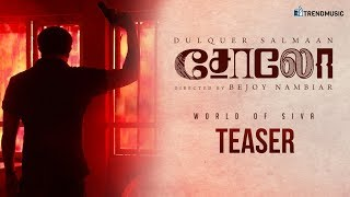 Solo - World of Siva | Tamil Teaser #2 | Dulquer Salmaan, Bejoy Nambiar | Trend Music