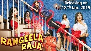 Jogi Dil - Rangeela Raja | Govinda | Pahlaj Nihalani | Mishika | Upcoming Bollywood Movie Song 2018