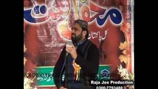 Jholiyan Muradaan Nal Bahar QARI SHAHID New Mehfil e Naat