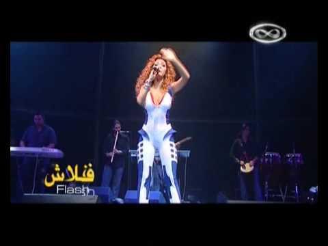 ميريام فارس myriam fareshot danc girl
