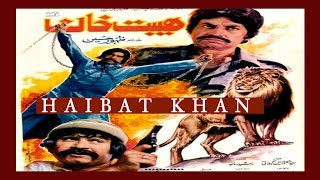 HAIBAT KHAN (1984) - SULTAN RAHI & MUMTAZ - OFFICIAL PAKISTANI MOVIE