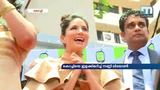 Sunny Leone Stunned By Huge Reception In Kochi| Mathrubhumi News