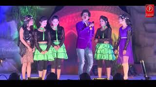 Pappu pom pom  & No1 Dance Group  BAripada MayurBhanj Utasb (2017)