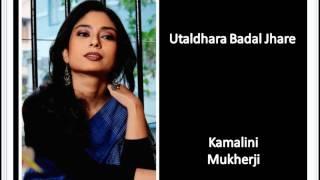 Rabindra Sangeet - Utaldhara Badal Jhare - Kamalini Mukherji