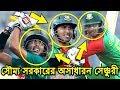 Download Video Download সৌম্য সরকারের অসাধারন সেঞ্চুরী !! নান্নু বললেন এই সৌম্য সরকারকেই দরকার !! bd sports news 3GP MP4 FLV