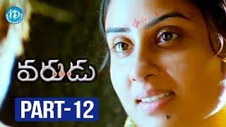 Varudu Movie Part - 12 | Allu Arjun | Bhanu Sri Mehra | Arya | Gunasekhar | Mani Sharma