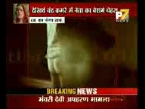 Xxx Mp4 Bhanwari Devi And Mahipal Maderana Sex Video 3gp Sex