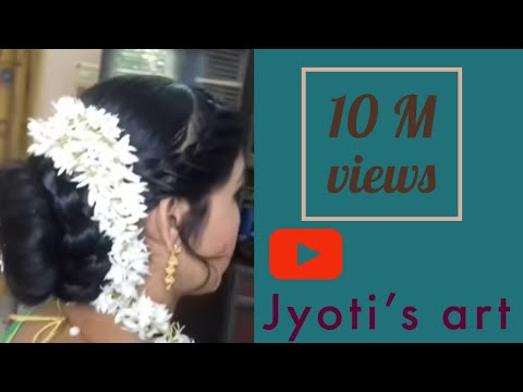 How to make a Gajra Hairstyle