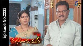 Manasu Mamata | 19th  March 2018 |Full Episode No 2233| ETV Telugu