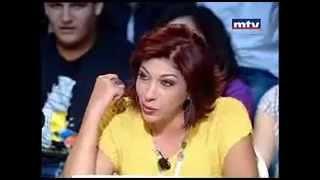 كلام جنسي على قناة اللبنانيه mtv