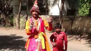 Marathi - Song of the Vasudev