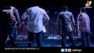 Raja Cheyyi Vesthe Theatrical Trailer