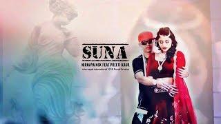 suna official video nirnaya nsk feat preeti kaur and miss nepal int 2018 ronali amatya