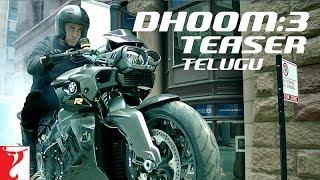 Telugu: Dhoom:3 - Teaser   Aamir Khan   Abhishek Bachchan   Katrina Kaif   Uday Chopra