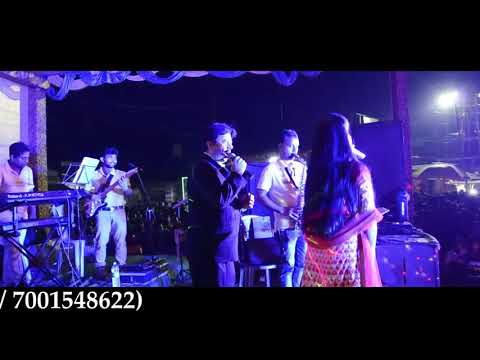 Xxx Mp4 Piya Tu Aab To Aaja Presented By DREAM MUSICAL TROUPE With DEBOLINA NANDY 3gp Sex