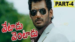Vetadu Ventadu Full Movie Part 4    Vishal Krishna, Trisha Krishnan, Sunaina