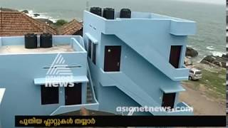 Newly built 141 flats handed over to Mathippuram natives